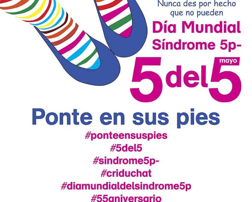 El 5 de Mayo de 2018 se celebrará el Día Mundial del Sindrome 5p