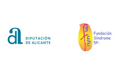 Nuevo Agradecimiento a la Diputación de Alicante